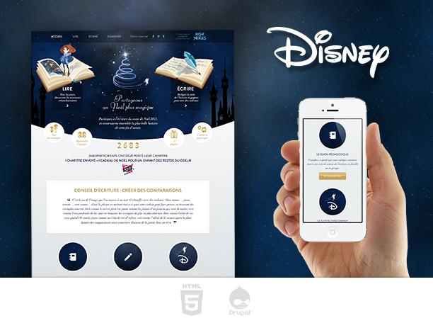 Développement web et e-commerce